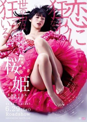 Sakura Hime (2013) poster