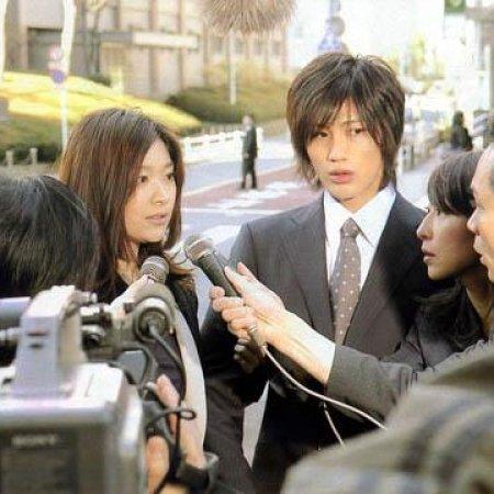 Anego (2005) photo