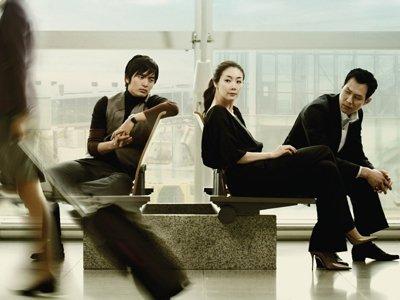 Air City (2007) photo