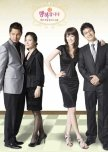 Happiness korean drama review