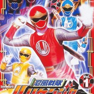 Ninpuu Sentai Hurricaneger (2002) photo