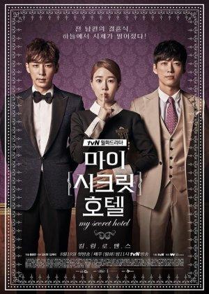 My Secret Hotel (2014) poster