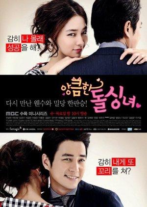 Cunning Single Lady korean drama review