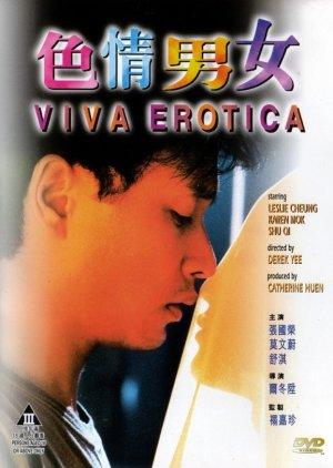 Viva Erotica (1996) poster