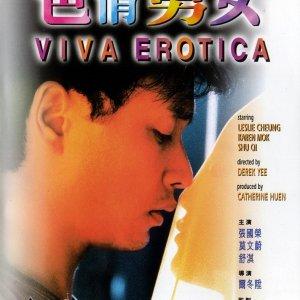 Viva Erotica (1996) photo