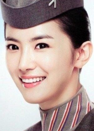 Yoo Ha Na