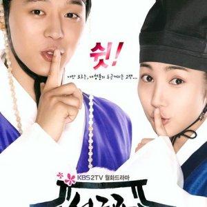 Sungkyunkwan Scandal (2010) photo