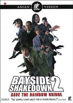 Bayside Shakedown 2: Save The Rainbow Bridge