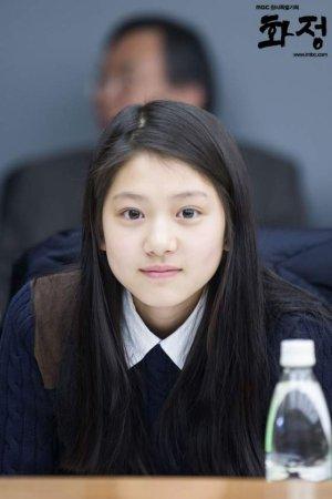 Chan Bi Jung
