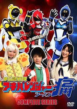 Hikonin Sentai Akibaranger Season Tsuu (2013) poster