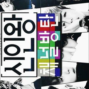 Rookie King: Channel Bangtan (2013) - Episodes - MyDramaList