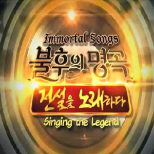 Immortal Songs: Singing the Legend Episode 412