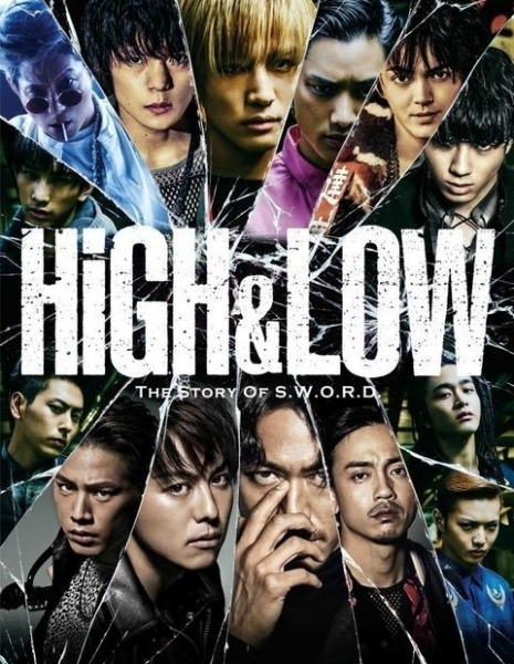 High & Low S1 (2015) Subtitle Indonesia