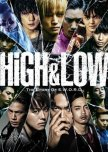 The HIGH&LOW series (*& more*)