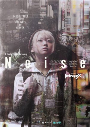 Noise (2017) poster