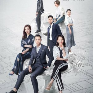 Only Side by Side with You Episode 40