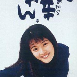 Amakara-shan (1997) photo
