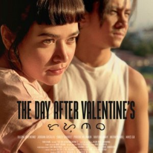 The Day After Valentine's (2018) photo