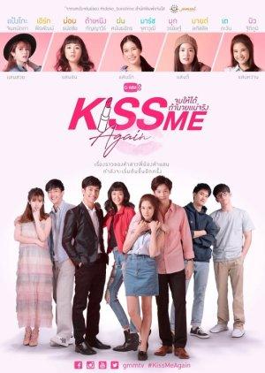 Kiss Me Again (2018) poster