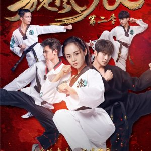 The Whirlwind Girl 2 Episode 35