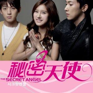 Secret Angel (2012) photo