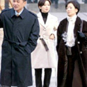 Married 7 Years (1998) photo