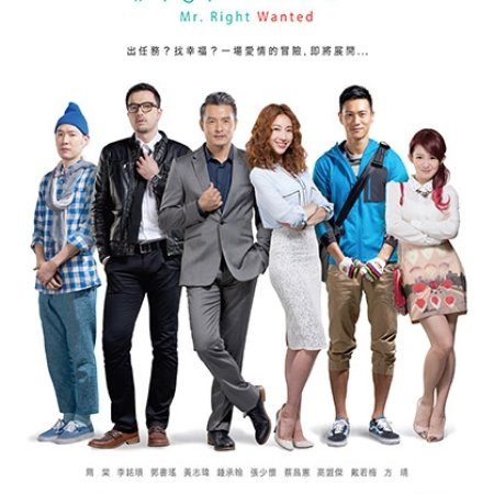 Mr. Right Wanted (2014) photo