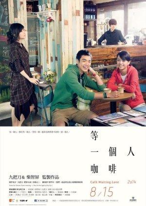 Café. Waiting. Love. (2014) poster