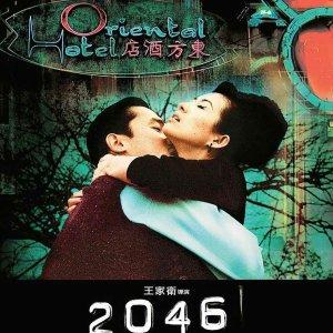 2046 (2004) photo