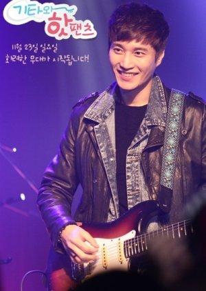 Drama Festival 2014: Guitars and Hot Pants