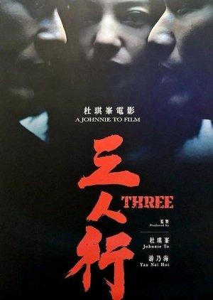 Three (2016) poster
