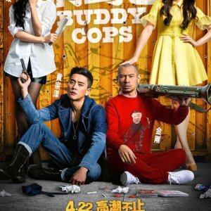 Buddy Cops (2016) photo