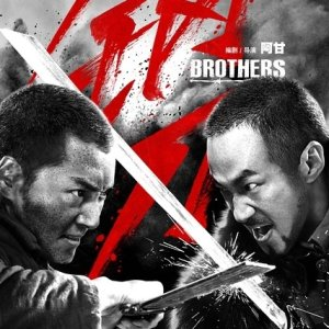 Brothers (2016) photo