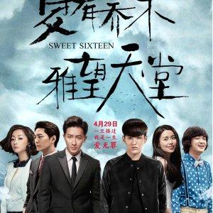 Sweet Sixteen (2016) photo