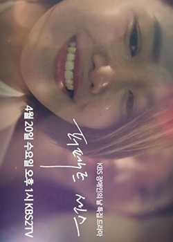 Perfect Sense (2016) poster