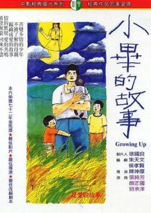 Growing up (1983) poster