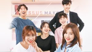 Issue Makers (2019) photo