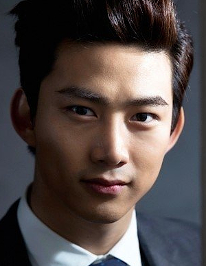 Actor Favorito South Korea