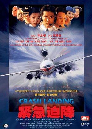 Crash Landing (2000) poster