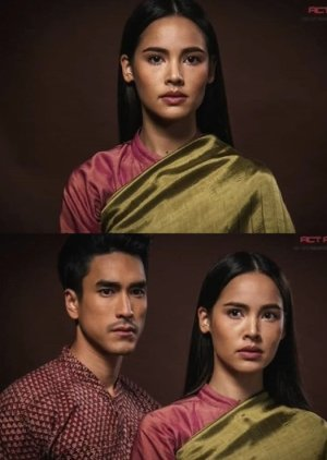 Lai Kinnaree (2020) poster
