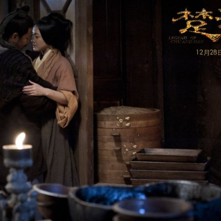 Legend of Chu and Han (2012) photo