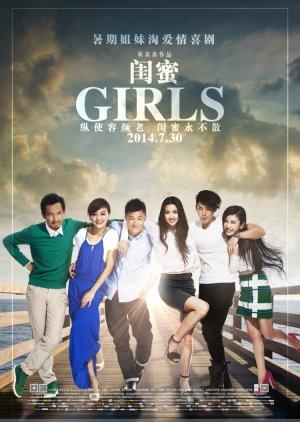 Girls (2014) poster