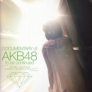 Documentary of AKB48: To be continued (2011) photo