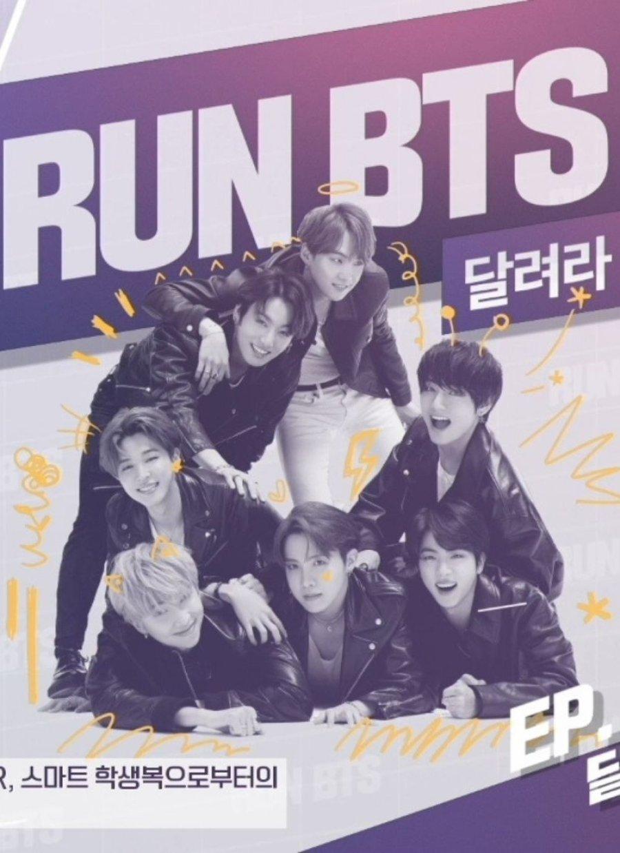 Download Run BTS! Subtitle Indonesia