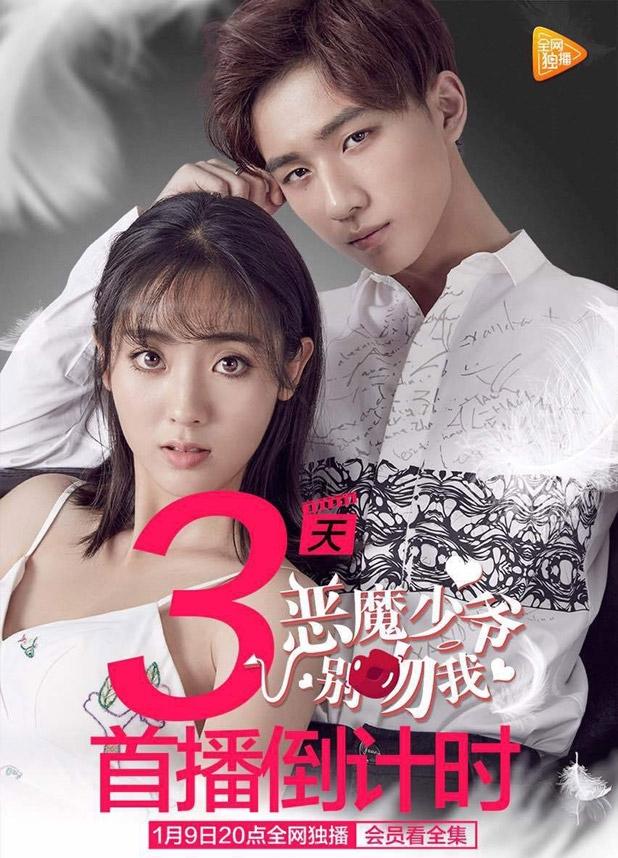 Marriage not dating korean drama 2019