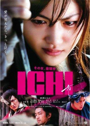 Ichi (2008) poster