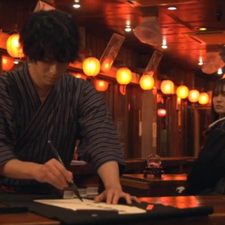 Wfxjm Iedcu9 M We don't have any ads on our site to make the website clean and faster and works well for you guys, happy enjoy watching any movies online. https mydramalist com 60615 mada mada koi wa tsuzuku yo doko made mo episodes
