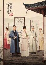 The Story of Ming Lan (2018) photo