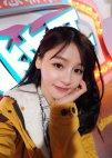 Zeng Yan Fen in Cheat My Boss Chinese Drama (2019)