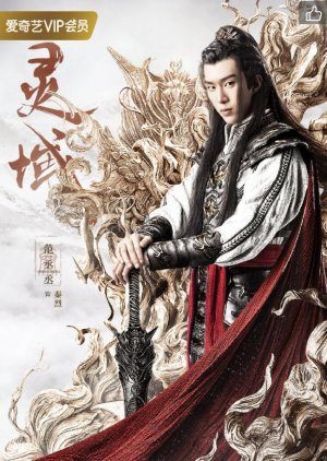 Best Chinese Dramas 2020 Upcoming Chinese dramas in 2020   by Santouryou   MyDramaList